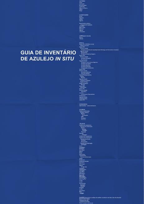 guia_inventario
